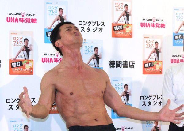 Método-japonés-de-respiración-para-bajar-de-peso-2