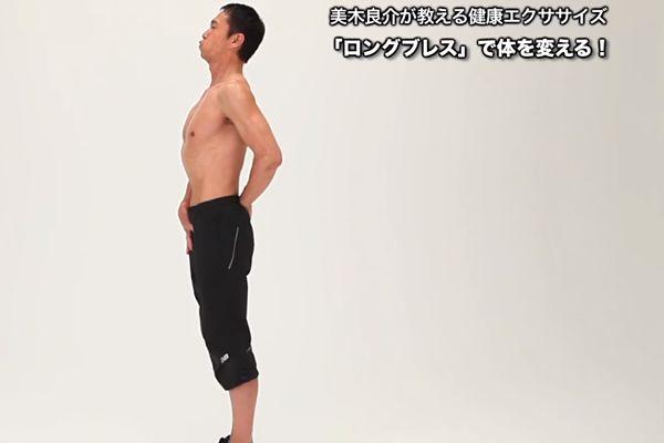 Método-japonés-de-respiración-para-bajar-de-peso-3